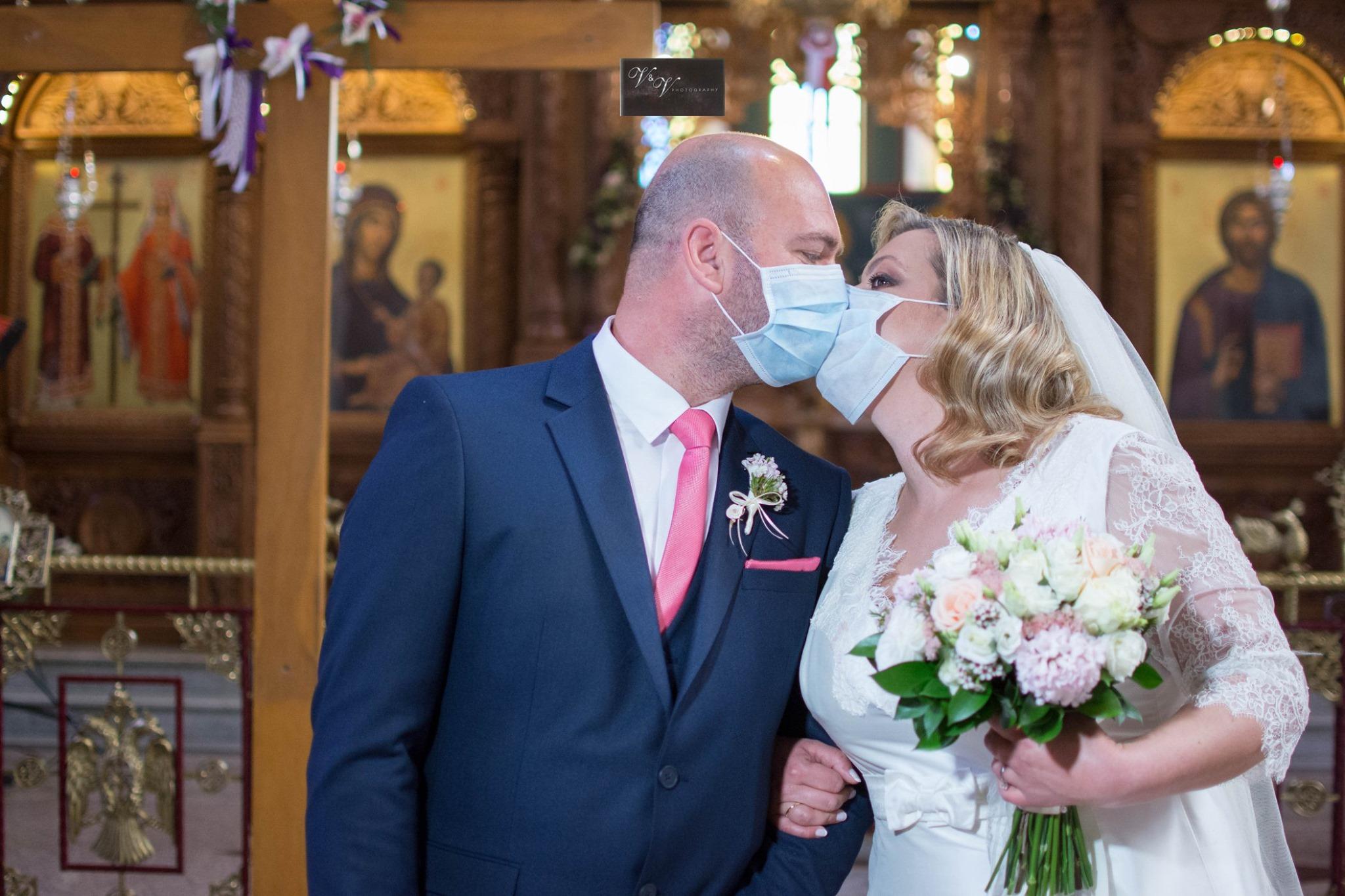 Γάμος στο Αγρίνιο την εποχή του κορωνοϊού
