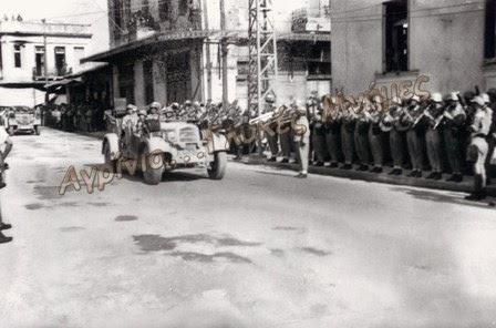 1944: Ο Γερμανός εκπαιδευτικός που απελευθέρωσε συλληφθέντα από τα Τάγματα Ασφαλείας στο Αγρίνιο χάρη στην παρέμβαση  δασκάλας