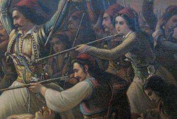 Ποια γυναικόπαιδα από το Μεσολόγγι  απελευθερώθηκαν από την Αίγυπτο το 1828 με παρέμβαση των Γάλλων. Το ευχαριστώ του Καποδίστρια.