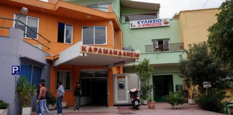 Παιδί από τη Ναύπακτο νοσηλεύεται στο Καραμανδάνειο ως ύποπτο κρούσμα