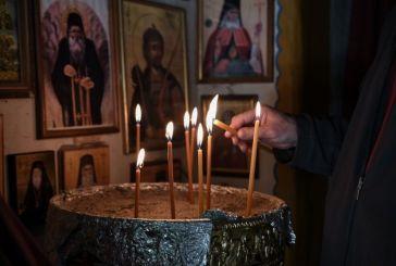 """Δήμαρχος Θέρμου: """"να παραιτηθεί απο το Δ.Σ. της ΚΕΔΕ η δήμαρχος που μετείχε σε συνάθροιση λατρείας στην Κέρκυρα"""""""