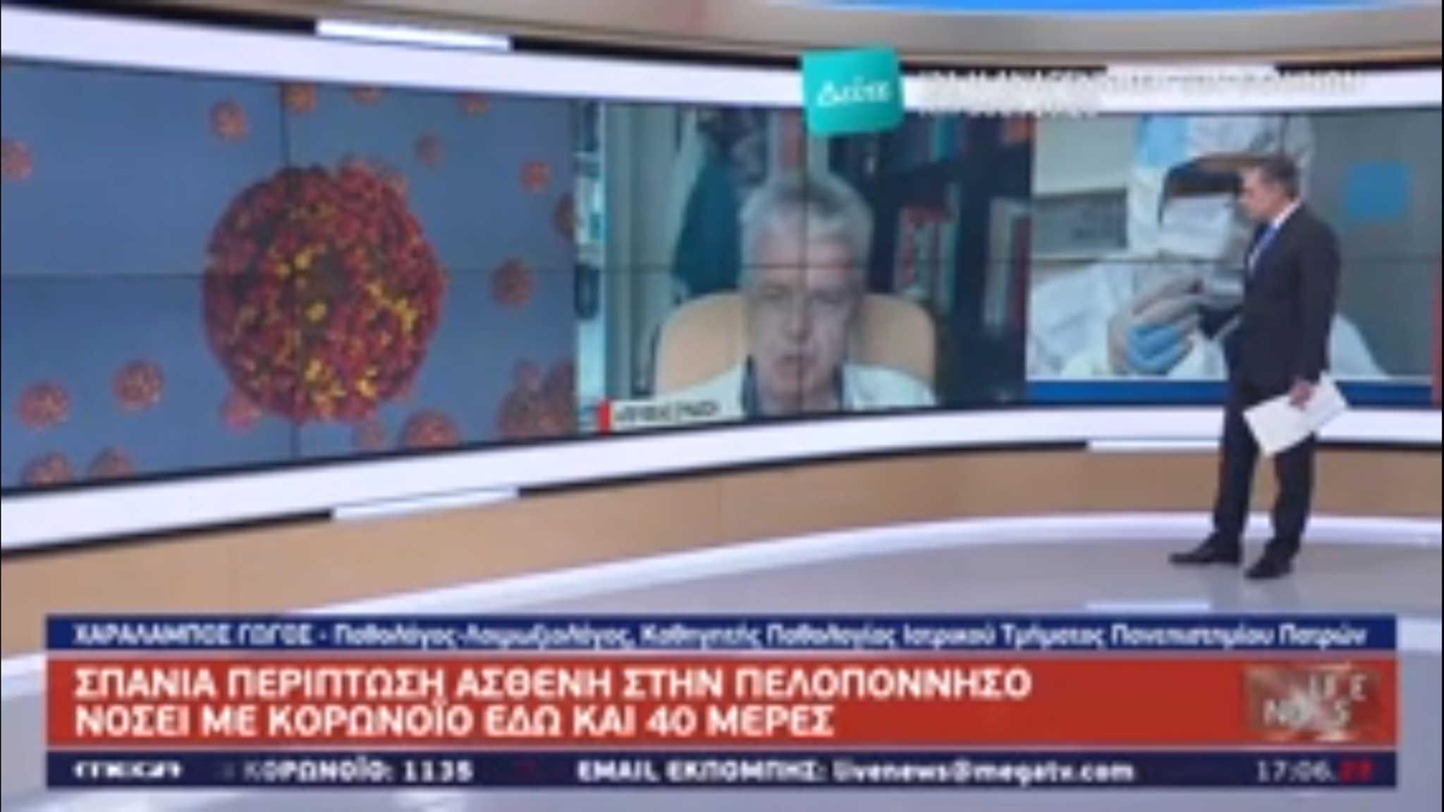 Έλληνας νοσεί 40 μέρες από κορωνοϊό χωρίς συμπτώματα – Θετικά τέσσερα τεστ