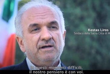 Μήνυμα αλληλεγγύης από το Δήμο Μεσολογγίου στην Ιταλία και την πόλη του Μπέργκαμο (βίντεο)