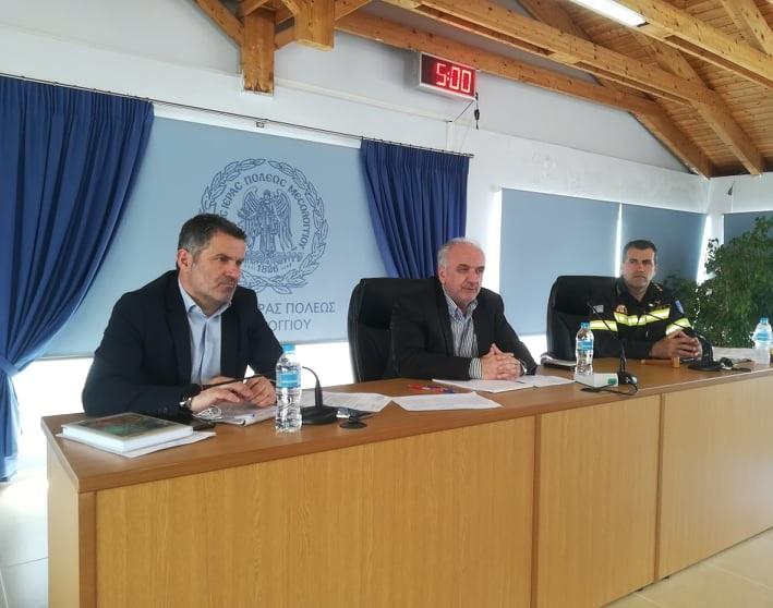 Συνεδρίασε το Συντονιστικό Πολιτικής Προστασίας του Δήμου Μεσολογγίου ενόψει αντιπυρικής περιόδου