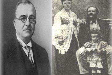Ο κατά το ήμισυ Αγρινιώτης Ιωάννης Μεταξάς. Ο γάμος των γονιών του στο Ιερό Ναό της  Ζωοδόχου Πηγής στο Αγρίνιο.