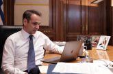 Μπαράζ επαφών Μητσοτάκη για την προκλητικότητα της Τουρκίας