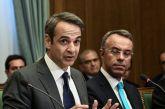 Σήμερα το κρίσιμο Eurogroup-Πιέζουν για ομόλογα-corona, η εναλλακτική που εξετάζεται μέσω ESM