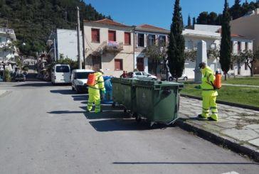 Δράσεις προστασίας της δημόσιας υγείας από τον Δήμο Ναυπακτίας