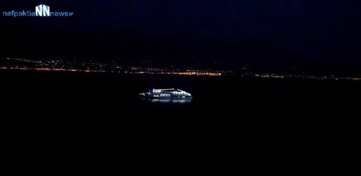 Γιατί ήταν αγκυροβολημένο το Cruise Europa ανοικτά της Ρίζας Ναυπακτίας; (Βίντεο)