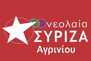 Nεολαία ΣΥΡΙΖΑ Αγρινίου για τη θυσία των 120: Τιμούμε τη μνήμη τους και τον αγώνα τους μέχρις εσχάτων