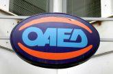 ΟΑΕΔ: Ξεκινά μπαράζ πληρωμών για επίδομα 400 ευρώ σε ανέργους