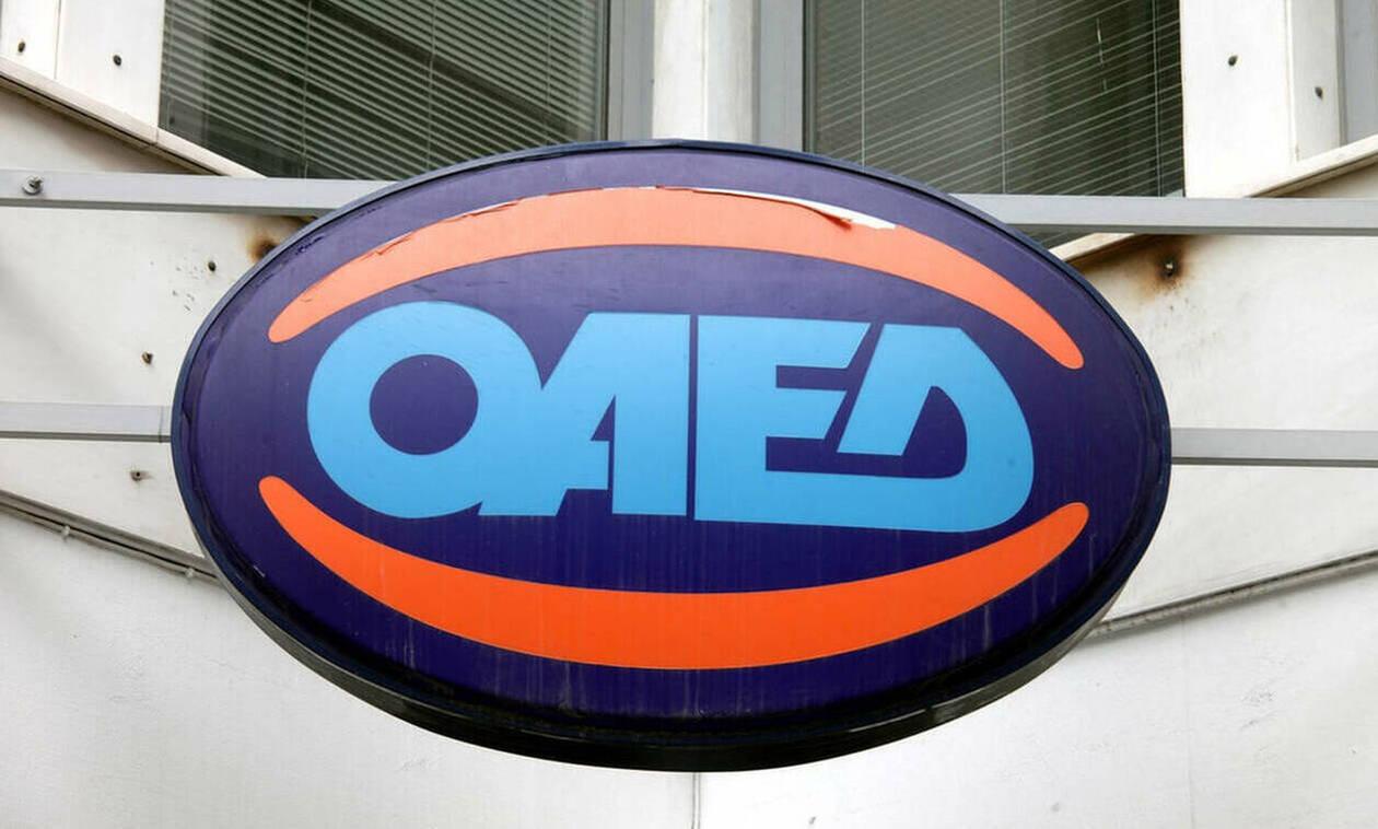 ΟΑΕΔ: Αυτά είναι τα τρία επιδόματα που πήραν δίμηνη παράταση -Ποσά & ημερομηνία καταβολής