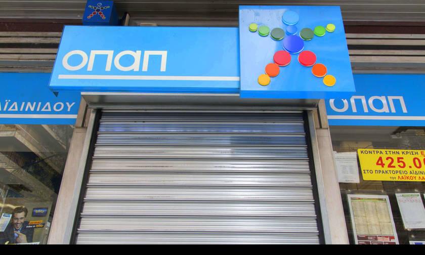 Πρακτορεία ΟΠΑΠ: Ανοίγουν σήμερα σε όλη τη χώρα πλην Κοζάνης