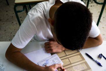 Σχολεία: Τι αλλάζει στη βαθμολόγηση σε Γυμνάσια και Λύκεια -Η διευκρίνιση για τις απουσίες