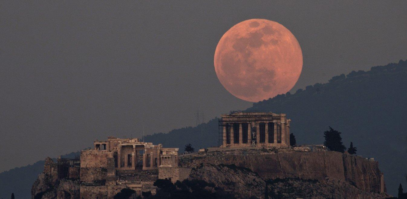 Απόψε το μεγαλύτερο φεγγάρι του 2020