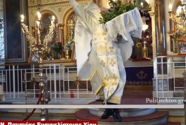 Βίντεο: Ο «ιπτάμενος ιερέας»  έδωσε πάλι ρεσιτάλ… αλλά στο τέλος συνελήφθη!