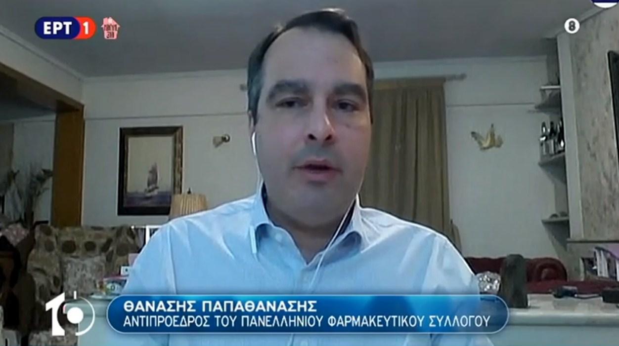 """Θανάσης Παπαθανάσης: Καθημερινός """"αγώνας"""" των φαρμακοποιών για τις ανάγκες των πολιτών (βίντεο)"""