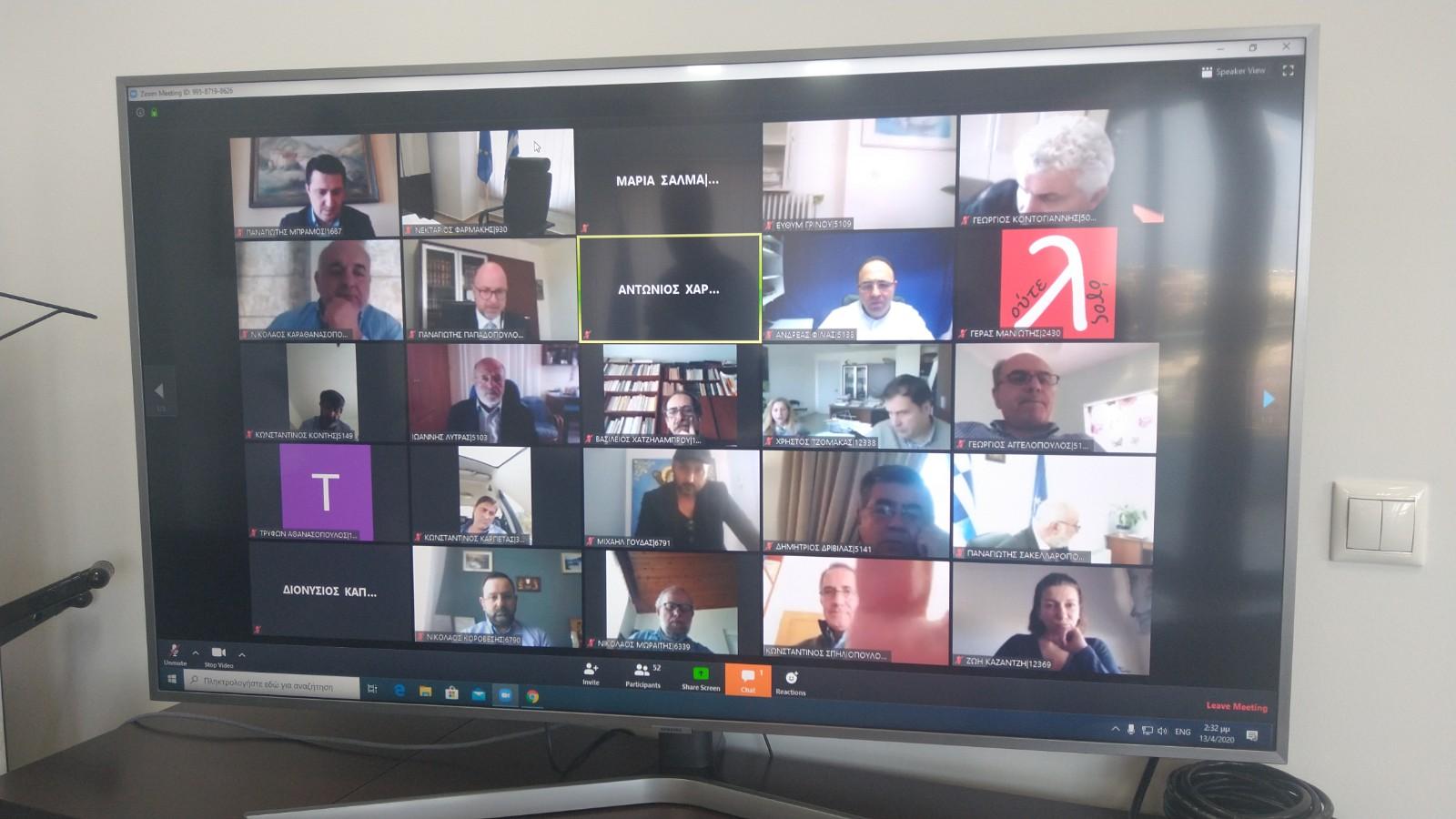 Συνεδριάζει με τηλεδιάσκεψη την Τρίτη το Περιφερειακό Συμβούλιο