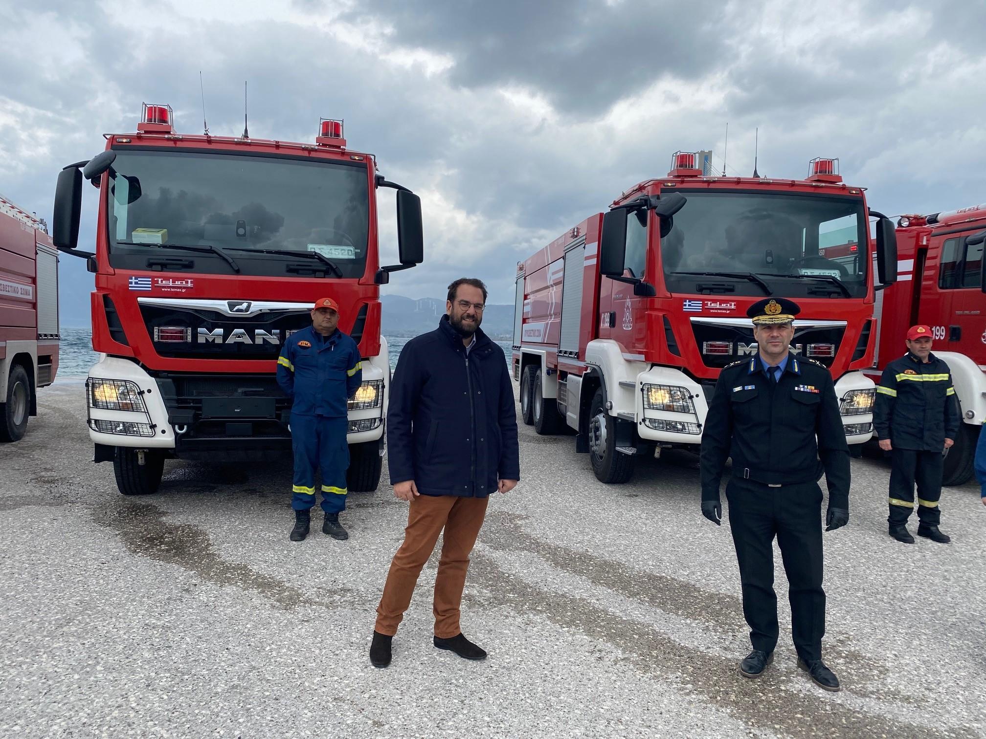 Παρέλαβε τέσσερα νέα πυροσβεστικά οχήματα η Περιφέρεια Δυτικής Ελλάδας