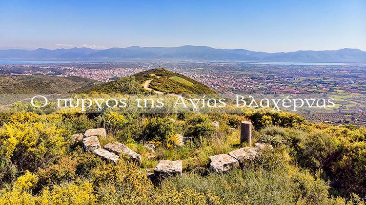 Βίντεο: Ο πύργος της Αγίας Βλαχέρνας κοντά στο Αγρίνιο