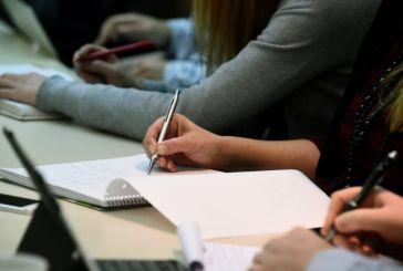 ΑΣΕΠ: Μόνιμες προσλήψεις στη Γενική Γραμματεία Έρευνας και Τεχνολογίας – Ποιες θέσεις «ανοίγουν»