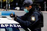 Απαγόρευση κυκλοφορίας: 567 τα πρόστιμα  στην Αιτωλοακαρνανία