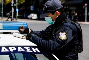 Προβληματισμός στην τοπική αστυνομία για τον… υπερβάλλοντα ζήλο