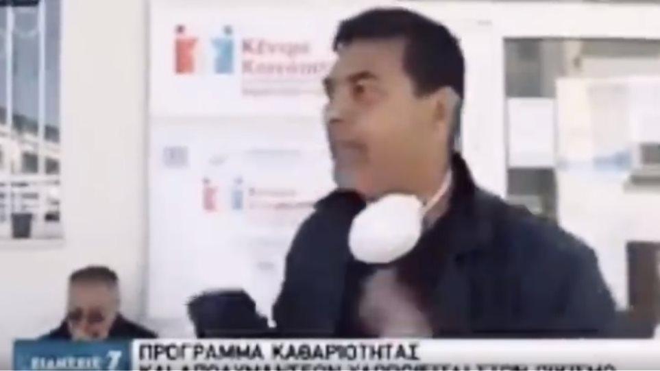 Προτροπή από πρόεδρο ομοσπονδίας Ρομά: «Μην βγείτε τώρα να κλέψετε ή να ζητιανέψετε»