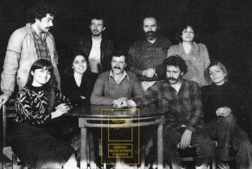 Σαν σήμερα: H πρεμιέρα του πρώτου Δημοτικού Θεάτρου της χώρας στο Αγρίνιο