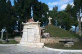 Μητρόπολη Αιτωλίας και Ακαρνανίας για την Επέτειο της Εξόδου: λιτά οι θρησκευτικές τελετές