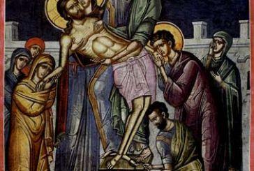 Κυριακή των Μυροφόρων – Η τόλμη στην χριστιανική πράξη