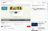Γνωμοδότηση: καμιά διαρροή προσωπικών δεδομένων μαθητών-εκπαιδευτικών της Αιτωλοακαρνανίας