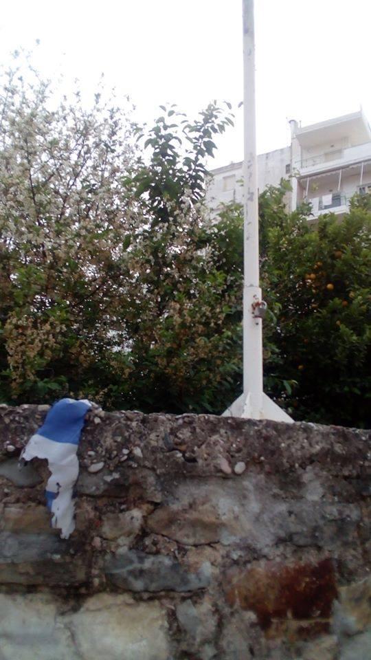 Έκαψαν πάλι την Ελληνική Σημαία του Σχολείου Δεύτερης Ευκαιρίας Αγρινίου