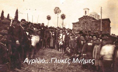 Άγιος Κωνσταντίνος Αγρινίου: Παλαιά στον Ι. Ν. Αγίων Κωνσταντίνου & Ελένης (φωτό)