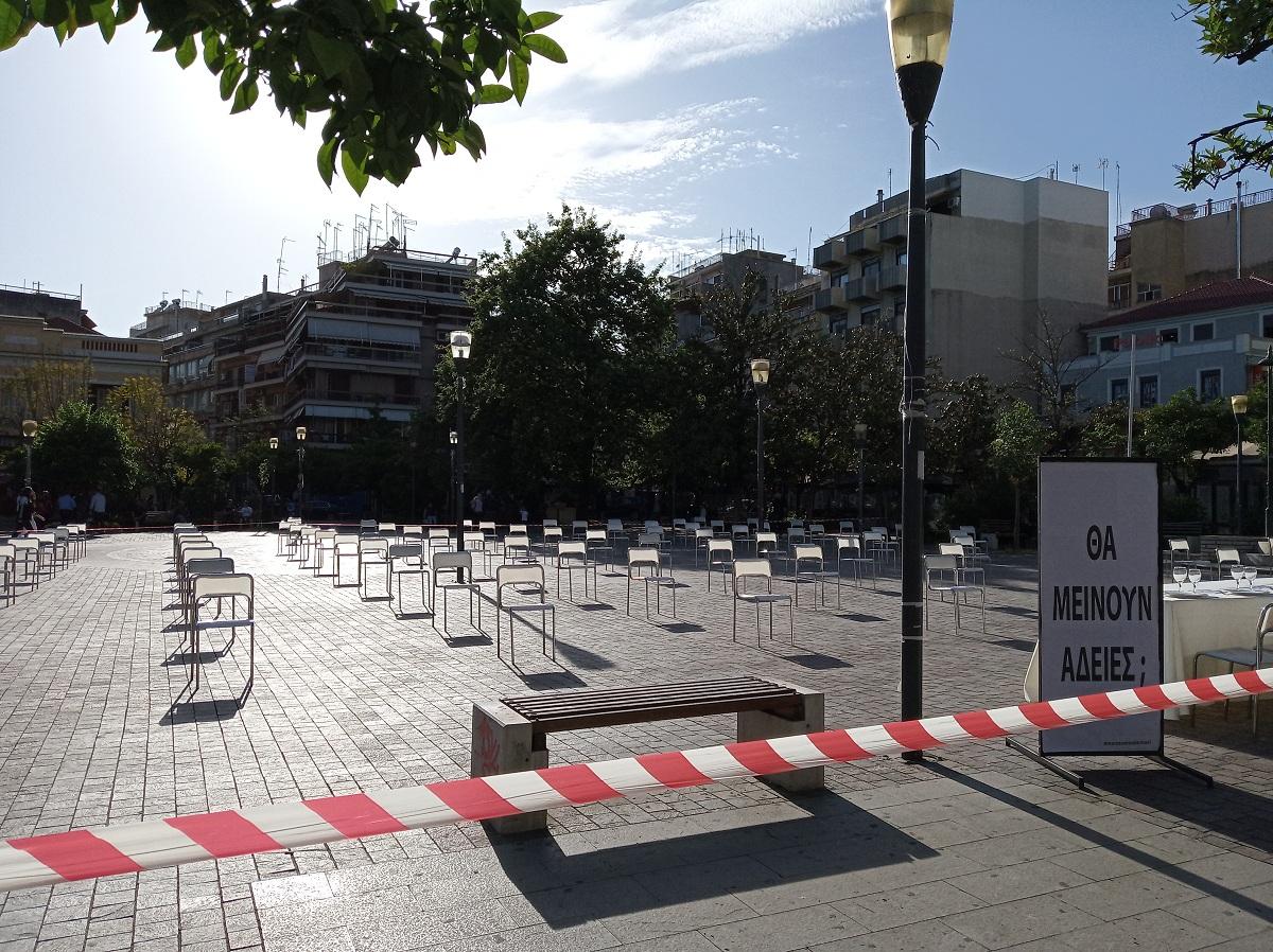 """Αγρίνιο: διαμαρτυρία της εστίασης με """"άδειες καρέκλες"""" στην πλατεία"""