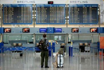 Νέα αεροπορική οδηγία για την Ελλάδα: Η φόρμα που πρέπει να συμπληρώνουν οι επιβάτες διεθνών πτήσεων