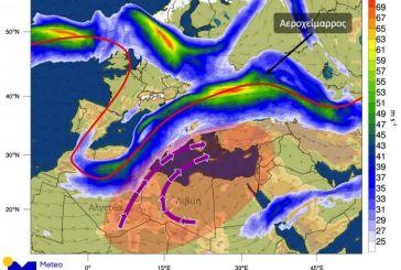 Σε αεροχείμαρρο θερμών αερίων οφείλεται ο ξαφνικός καύσωνας στην Ελλάδα