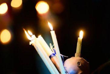 «Χριστός Ανέστη» τα μεσάνυχτα της Τρίτης στις Εκκλησίες
