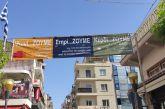 Aγρίνιο: όλα ανοιχτά για το θερινό πενθήμερο των καταστημάτων