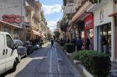 """Το """"Ενωμένο Εμπόριο"""" καταγγέλλει μεθοδεύσεις του Εμπορικού Συλλόγου Αγρινίου για το θερινό πενθήμερο"""