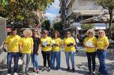 Η «Ακτίνα Εθελοντισμού» συνδράμει στην προώθηση του Τηλεμαραθωνίου για τις Δομές Υγείας (φωτο)