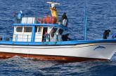 Σύλληψη για παράνομη αλιεία στο Δρυμό