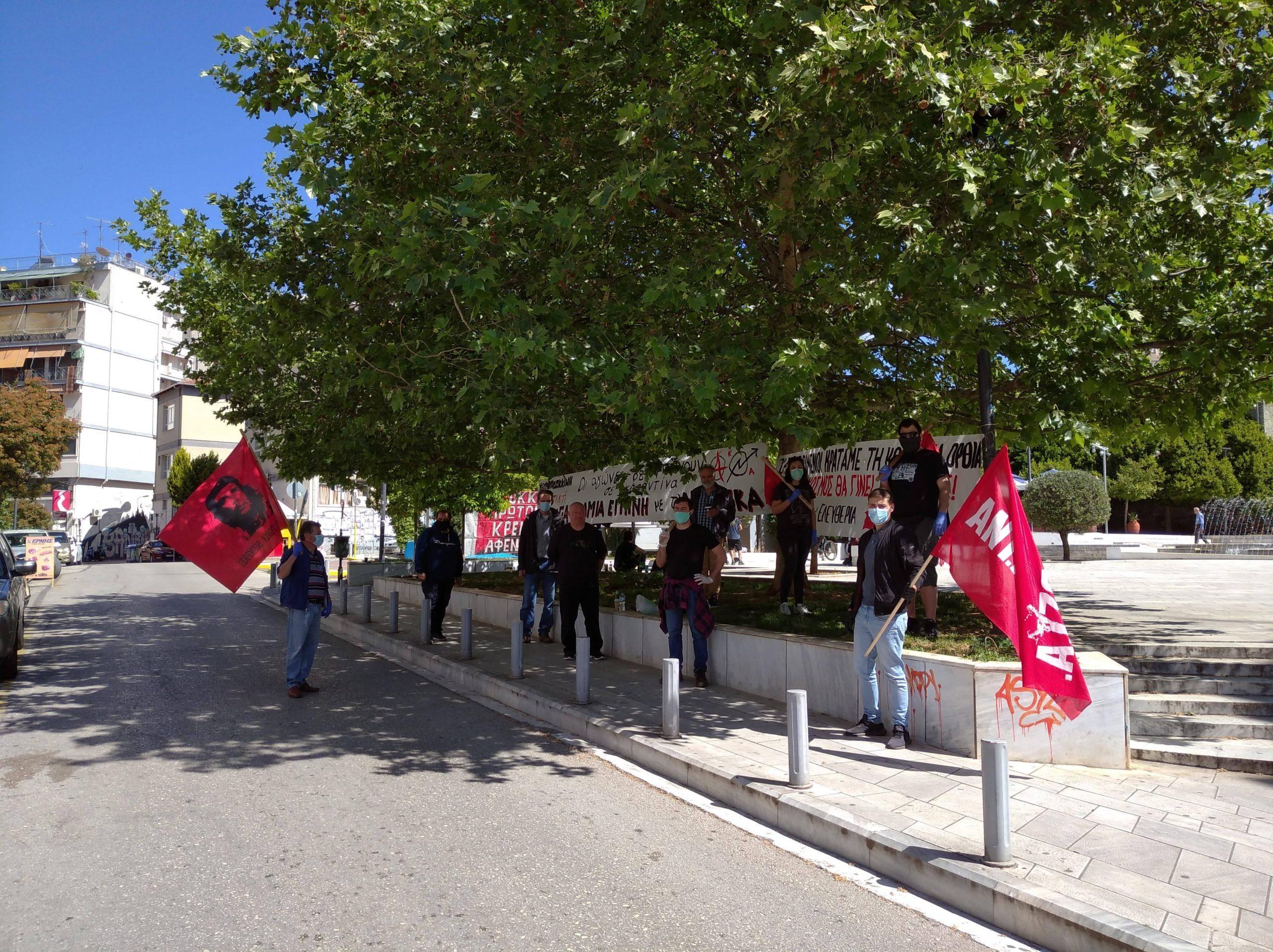 Αγρίνιο: συμβολική συγκέντρωση της ΑΝΤΑΡΣΥΑ για την Πρωτομαγιά