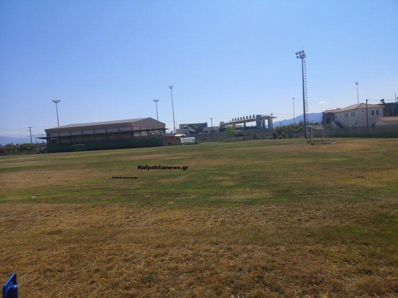 Ξεκίνησαν οι εργασίες συντήρησης στο γήπεδο Αντιρρίου