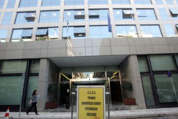 Νέα προκήρυξη ΑΣΕΠ για 306 μόνιμους στο Υπουργείο Παιδείας