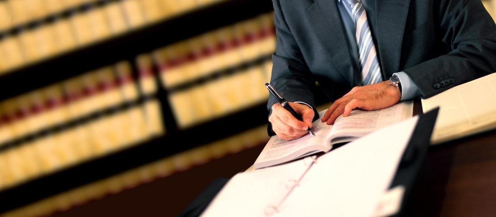 Δήμος Αγρινίου: Έως 8 Μαΐου οι αιτήσεις πρακτικής άσκησης υποψηφίων δικηγόρων