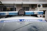 Αγρίνιο: Ρομά επιχείρησαν να κλέψουν σταθμευμένο όχημα – δύο συλλήψεις