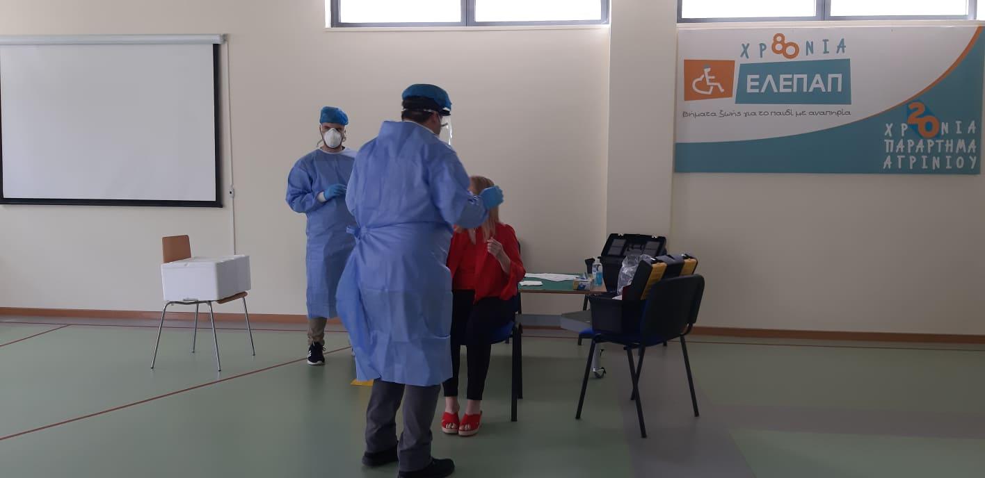 Τεστ για τον κορωνοϊό σε προσωπικό και μέλη της ΕΛΕΠΑΠ Αγρινίου