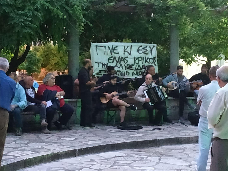 Αγρίνιο: διαμαρτυρία μετά…μουσικής για τη στήριξη του πολιτισμού