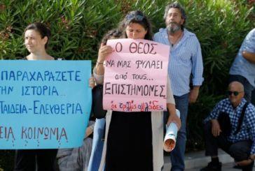 Διαμαρτυρία συνωμοσιολόγων κατά 5G και υποχρεωτικών εμβολιασμών -«Ο Θεός να μας φυλάει από τους επιστήμονες»